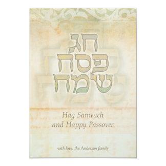 """Passover feliz - tarjeta de felicitación plana invitación 5"""" x 7"""""""