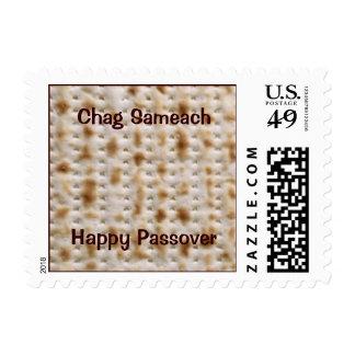 Passover Matzoh Postage Stamp ~ Chag Sameach!