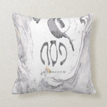 Passover  |  Pesach Pillow