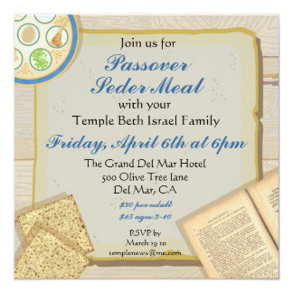 Passover Seder meal party invitation