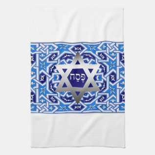 Passover Seder Ritual Hand Washing Towel at Zazzle
