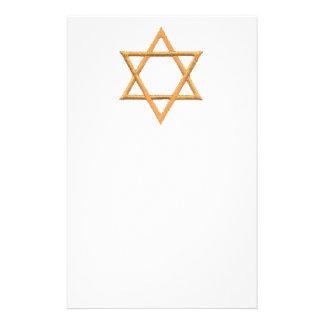 Passover Stationery