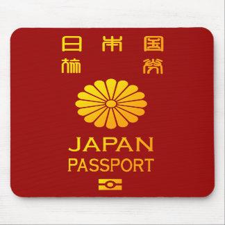 passport japan mouse pad