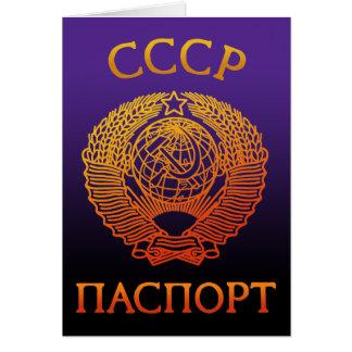 Passport soviet greeting cards
