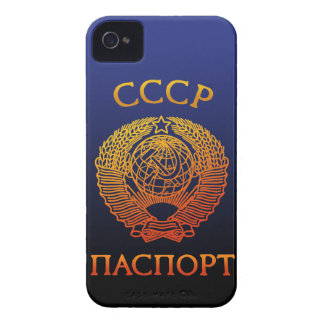 Passport soviet iPhone 4 case