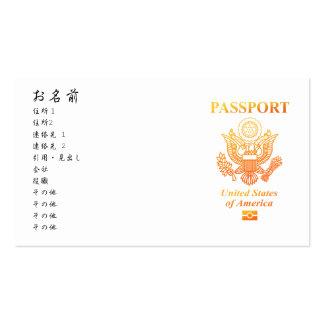 PASSPORT (USA) BUSINESS CARDS