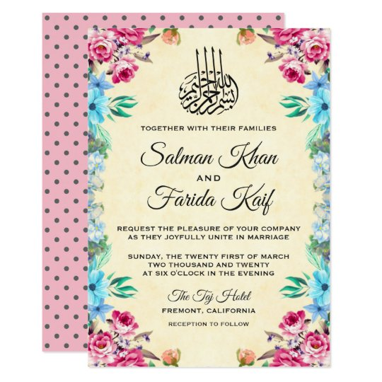 Muslim Wedding Invitation Wording: Pastel Floral Islamic Muslim Wedding Invitation