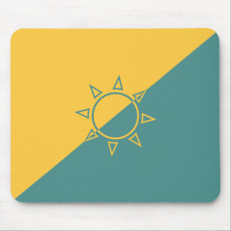 Pastel Yellow Sun Mousepad