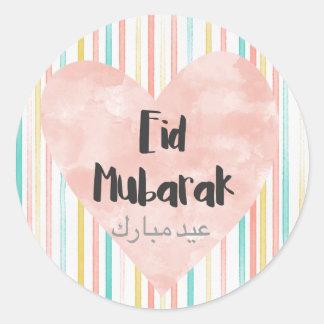 Pasteles de Eid Mubarak Pegatina Redonda