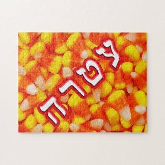 Pastillas de caramelo Atara Puzzle