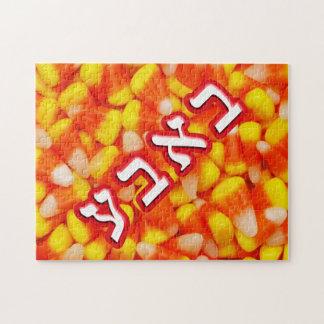 Pastillas de caramelo Bubbe Puzzles Con Fotos