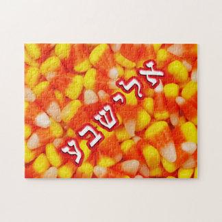 Pastillas de caramelo Elisheva Rompecabezas