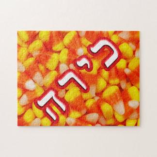 Pastillas de caramelo Kira Kyra Puzzles