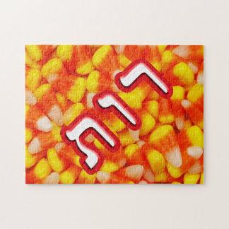 Pastillas de caramelo Ruth Puzzles Con Fotos