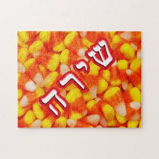 Pastillas de caramelo Shira Shirah Puzzles