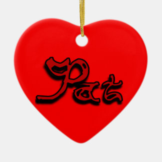 Pat Ornament
