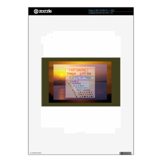 PATANJALI Yoga Meditation Sutra List Skins For iPad 2