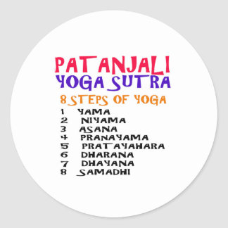 PATANJALI Yoga Sutra Compilation List Classic Round Sticker