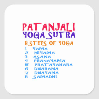 PATANJALI Yoga Sutra Compilation List Square Sticker