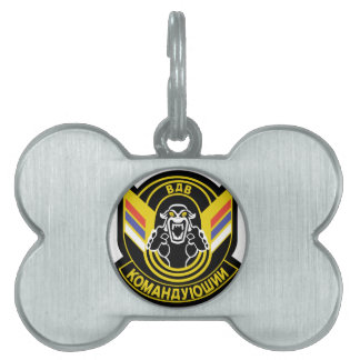 Patch of Commander of the Airborne Troops (VDV), R Pet Tags
