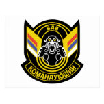 Patch of Commander of the Airborne Troops (VDV), R Postcard