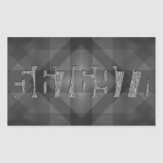 Patent 5676977 - Cure for AIDS (1997) Rectangular Sticker