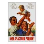 Paternidad 1956 de URSS Unión Soviética Posters
