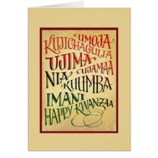 Path To A Happy Life Kwanzaa Holiday Notecards Stationery Note Card