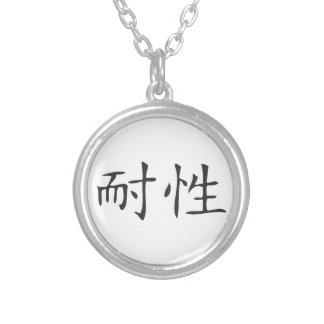 patience round pendant necklace