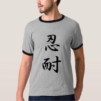 Patience - Nintai T-Shirt