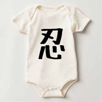 Patience (raccoon dog) baby bodysuit