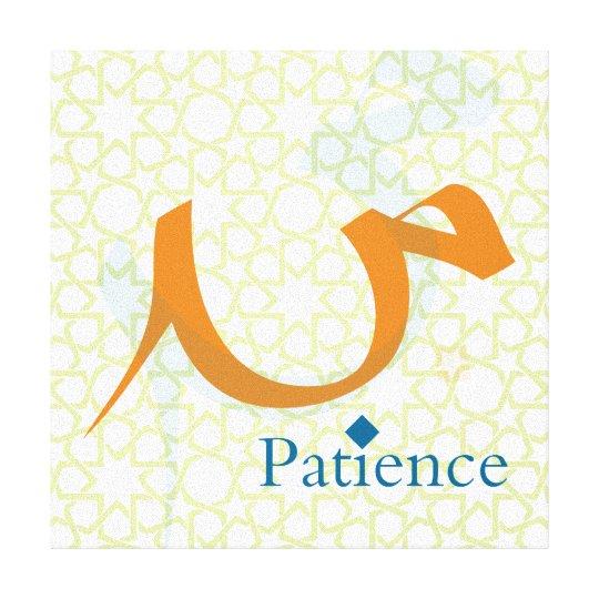 Patience (Sabr) Canvas Print