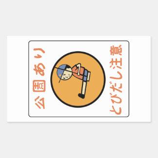 Patio, muestra japonesa pegatina rectangular