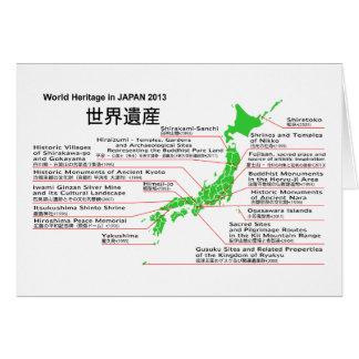 Patrimonio mundial en JAPÓN 2013 montaña FUJI Felicitación