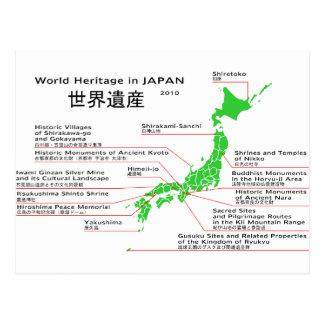 Patrimonio mundial en JAPÓN Tarjeta Postal
