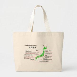 Patrimonio mundial en las islas 2012 de JAPÓN Ogas Bolsas De Mano