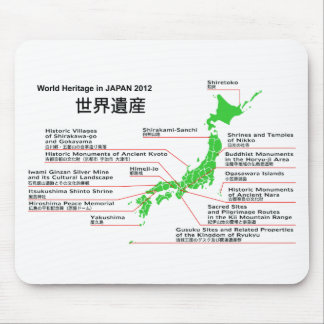 Patrimonio mundial en las islas 2012 de JAPÓN Ogas Tapete De Ratones