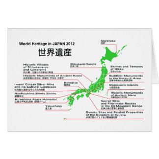 Patrimonio mundial en las islas 2012 de JAPÓN Ogas Tarjeton