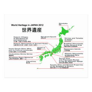 Patrimonio mundial en las islas 2012 de JAPÓN Ogas Tarjeta Postal
