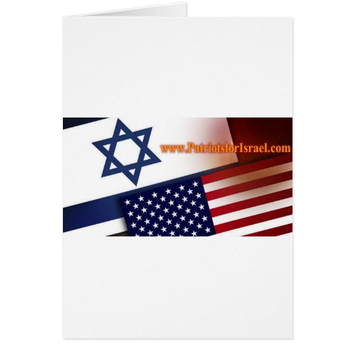 Patriots for Israel Greeting Card