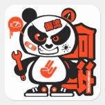 Patrulla loca de la deriva - panda agresiva (roja) pegatinas cuadradases