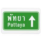 Pattaya Ahead ⚠ Thai Highway Traffic Sign ⚠ Magnet