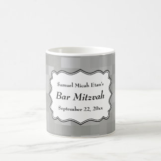 Patterned Gray Black and White Bar Mitzvah Coffee Mug