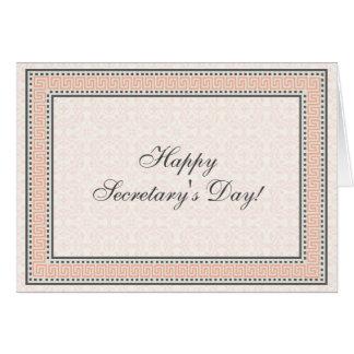 Patterns & Borders 1 Happy Secretary's Day Card