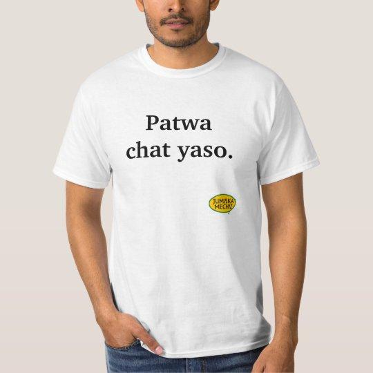 Patwa T-Shirt