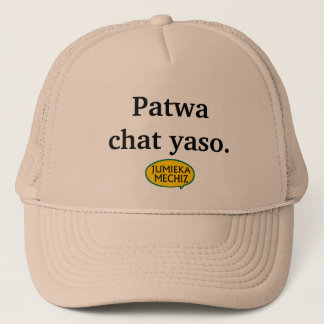 Patwa Trucker Hat