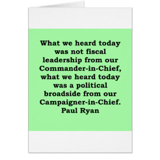paul ryan quote greeting cards