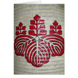 Paulownia flower lantern greeting card