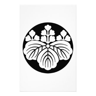 Paulownia with 5&3 blooms in rice cake stationery