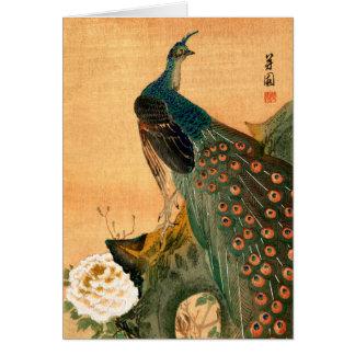 Pavo real japonés no.2 tarjeta de felicitación